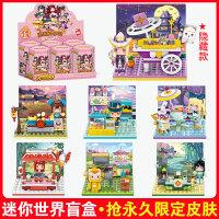 启蒙玩具小颗粒拼装积木拼插模型海盗船芭芭拉号6-10岁儿童益智玩具301