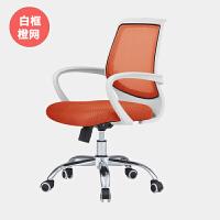 办公椅子家用电脑椅网布椅升降椅转椅网吧弓型职员椅 钢制脚