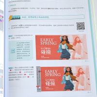 Photoshop2021实战精华从入门到精通 人民邮电出版社