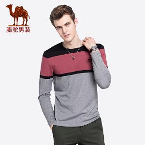 骆驼男装 2018秋季新款青年撞色花纱长袖t恤舒适休闲圆领上衣服男
