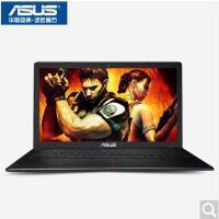 华硕(ASUS) 游戏笔记本电脑 A555QG9620 超薄四核 15.6英寸 学生手提 商务办公 A10 4G内存/