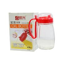 振兴 玻璃油壶630ml 防漏酱油瓶 厨房调料瓶 颜色随机