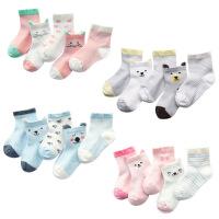春夏新品透气网眼薄款儿童袜子卡通全棉中筒童袜男女宝宝婴儿袜子