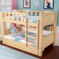 实木双层上下床高低床床母子床芬兰松木床上下铺定制