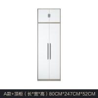 北欧小户型组装衣柜现代简约卧室组合柜子经济型家具整体大衣橱 2门 组装