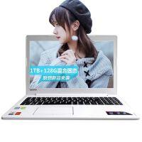 联想(Lenovo) IdeaPad 510 15.6英寸轻薄游戏笔记本电脑 ( I5-7200U 4G  1T机械硬盘+128固态 2G独显 GT940 白色)