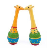 美贝乐 婴儿益智玩具 手抓球 摇铃沙锤 婴幼儿早教玩具 长颈鹿沙锤 MS0022