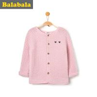 巴拉巴拉童装男婴童女婴童毛衣宝宝上衣2016秋装新款舒适针织衫潮