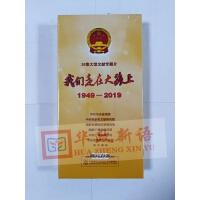 正版 我们走在大路上12DVD光盘 24集大型文献专题片 中国国际电视总公司