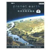 BBC纪录片地球无限完整版地球脉动精装5DVD9国语英语