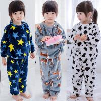 **儿童装男童女童加绒法兰绒珊瑚绒家居服宝宝睡衣套装春