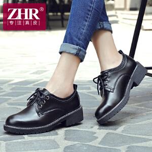 ZHR2017春季新款方跟单鞋女真皮休闲鞋女鞋英伦风中跟粗跟圆头小皮鞋平底鞋E60