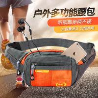 迷你腰包户外运动腰袋男女休闲跑步手机包收纳袋贴身多层钱包骑行