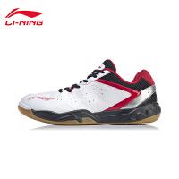 李宁羽毛球鞋男鞋2019新款男士鞋子专业透气防滑低帮运动羽毛球鞋