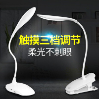 【满减优惠】陈凡LED台灯阅读学习USB可充电夹子小迷你卧室床头大学生书桌宿舍