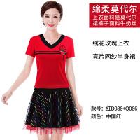 �V�鑫璺��b新款套�b春夏季短袖中老年女舞蹈跳舞衣�\�臃�