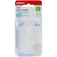 【当当自营】Pigeon贝亲 标准口径奶嘴(L)两个透明盒装 BA30 贝亲洗护喂养用品