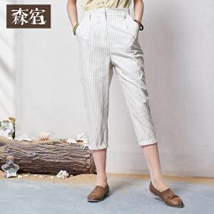 森宿夏装女裤子七分裤文艺范松紧腰直筒裤短裤条纹休闲裤女