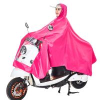 雨衣电动车单人摩托车男女士加大加厚雨衣透明大帽檐时尚雨披d 玫 X