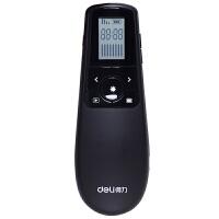 包邮得力2804 液晶显示可充电翻页笔/PPT翻页笔/激光笔翻页笔/无线演示器 空 绿光