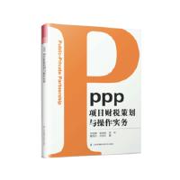 """随园食单(中国美学经典,畅销226年的雅致小书。全网700万粉丝""""Amanda的小厨房""""倾情推荐。)"""