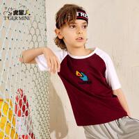 【专区119元4件】小虎宝儿男童T恤2020夏季新款儿童韩版休闲宽松圆领纯棉短袖体恤