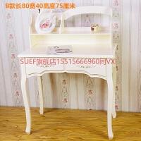 欧式书桌田园台式简约白色卧室桌子写字台小户型学生木制电脑桌 B款象牙白 2抽