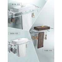 【新品特惠】卫浴挂件太空铝挂毛巾架杆浴巾架浴室挂架卫生间免打孔置物架壁挂 尊享版 60cm