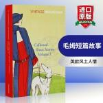 华研原版 毛姆短篇故事集1 英文原版 Collected Short Stories Volume 1 全英文版文学小