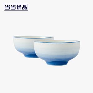 【星河】4.5寸饭碗两只装
