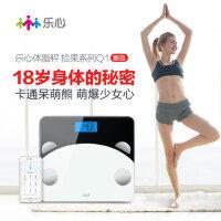包邮支持礼品卡 乐心 电子称 脂肪秤体重秤精准称重人体秤智能体脂秤Melody wifi