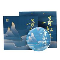 大益茶叶2020年普知味生茶礼盒357g