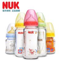 原装NUK宽口径玻璃奶瓶120/240ML 耐高温婴儿玻璃奶瓶