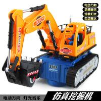 热销电动玩具车工程车挖土车模型音乐灯光万向挖掘机
