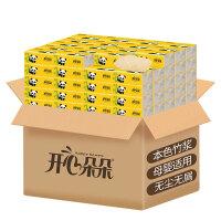 开心朵朵本色竹浆抽纸45包 竹浆本色 抽纸整箱 餐巾纸