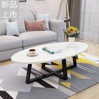 北欧茶几现代简约客厅小户型创意简易阳台椭圆铁艺边几小桌子迷你定制 组装