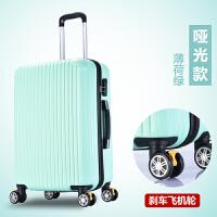 时尚韩版行李箱万向轮拉杆箱旅行箱硬密码箱男女登机箱包20寸24寸 薄荷绿 经典版