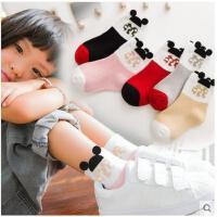 女童袜子纯棉秋冬季中筒袜男童小宝宝1-3大童中筒袜5-7-9岁棉袜