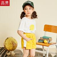高梵2019新品舒适透气T恤柠檬图案