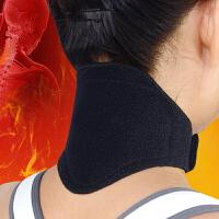 自发热护颈带 家用护颈椎脖套冬季发热保暖带热敷枕颈托仪男女士老人通用