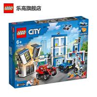 LEGO乐高积木 城市组City系列 60246 城市警局 玩具礼物