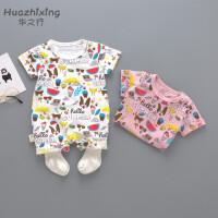 婴儿衣服夏季新款0-1岁初生儿短袖连体衣爬爬服薄款休闲哈衣