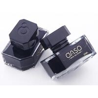OASO优尚非碳素黑色/蓝色/蓝黑色/红色50ML墨水不堵笔染料型钢笔水