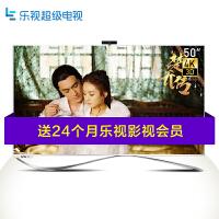 【当当自营】乐视超级电视 第3代X50(X3-50) 50英寸 4K高清3D智能LED液晶电视