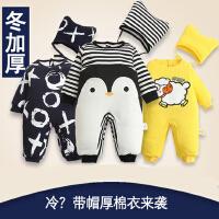 婴儿连体衣衣哈衣宝宝1新生儿冬装6长袖装冬季睡衣0岁3月