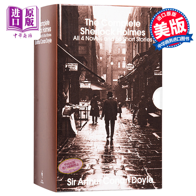 福尔摩斯探案全集英文原版小说 青少年小说 英文版 侦探小说 Sherlock Holmes福尔摩斯英文原版书 进口小说原版书 侦探悬疑推理珍藏全2册全套一起破案卷福夏洛克 柯南道尔【中商原版】 The Complete Sherlock Holmes Boxed Set -超值进口原版小说珍藏收藏典范