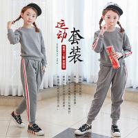 女童运动服套装秋装2018新款中大童纯棉条纹松紧儿童运动两件套衣