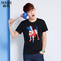 森马短袖T恤 夏装 男士纯棉个性印花直筒T恤针织衫韩版潮