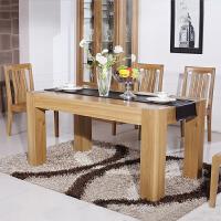餐桌椅组合现代简约长方形饭桌餐台家用榆木家具餐桌椅子