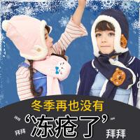时尚儿童帽子秋冬季男童女童加绒护耳帽宝宝帽子围巾两件套婴儿帽子潮